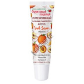Интенсивный бальзам-сыворотка для губ Fruit Serum Абрикос (туба 10 мл)
