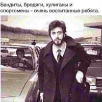VetsliiRevanov