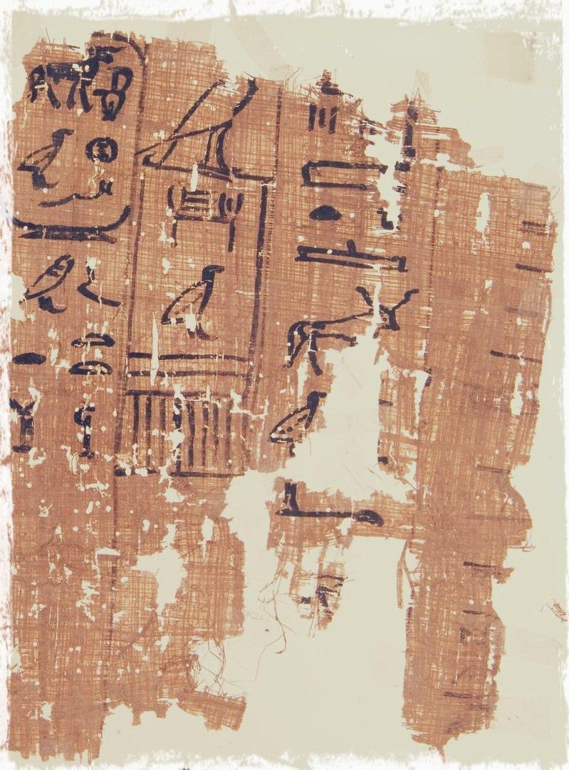 Папирус из Вади эль-Джарфа
