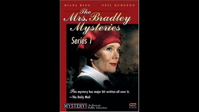 Миссис Брэдли 1 серия Mrs Bradley Mysteries Speedy Death