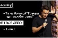 фото из альбома Ильи Соболева №16