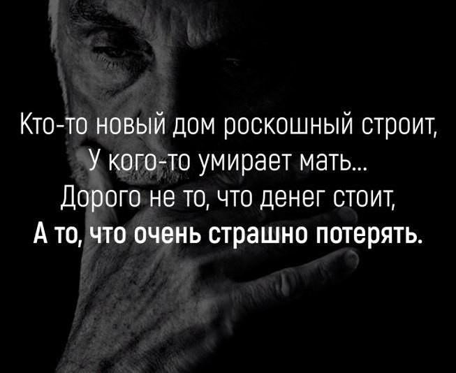фото из альбома Руслана Мешкова №7