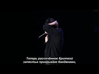 VINXEN  낙서 (Prod. Os Noma) рус.саб