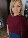 Елена Латыпова фотография #34