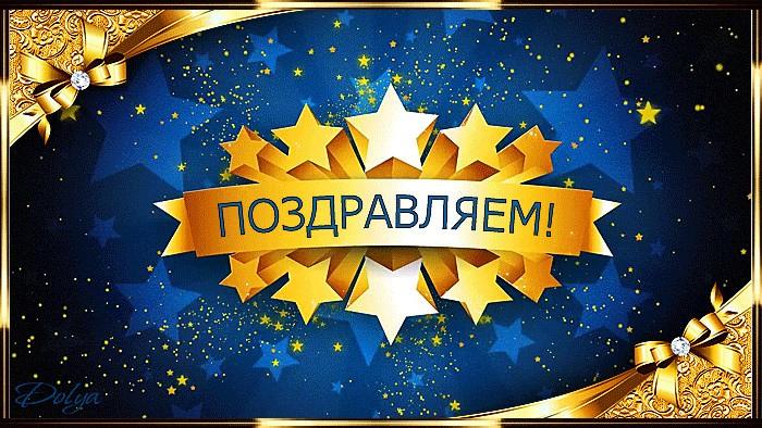 Поздравляем с выплатами наших партнеров!!!   ВКонтакте