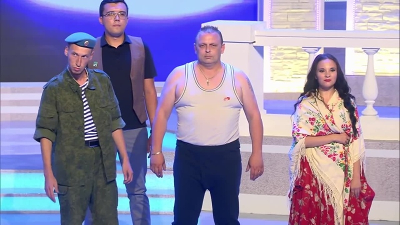 КВН Наполеон Динамит Самолёт плацкарт