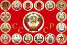 Факты о СССР