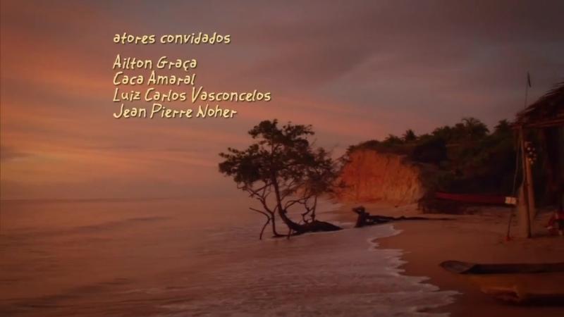 Заставка Цветок Карибского моря 2013 год
