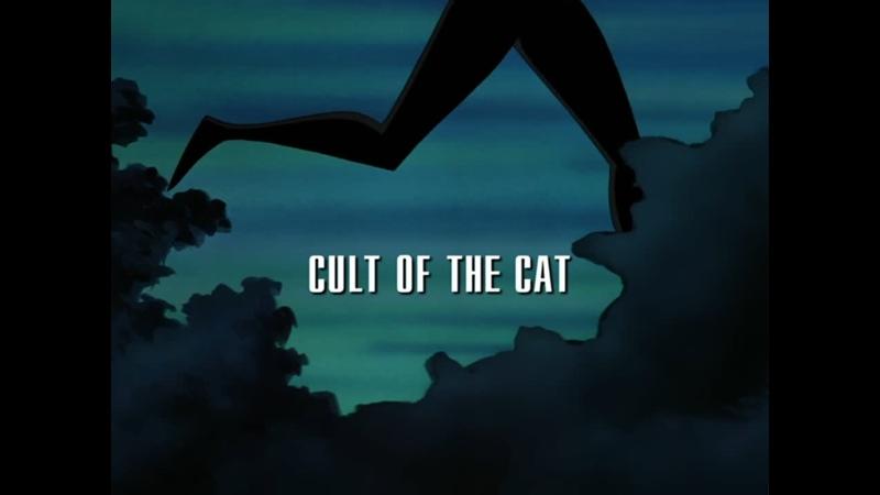 Новые приключения Бэтмена S02E03 Культ кошки русские субтитры
