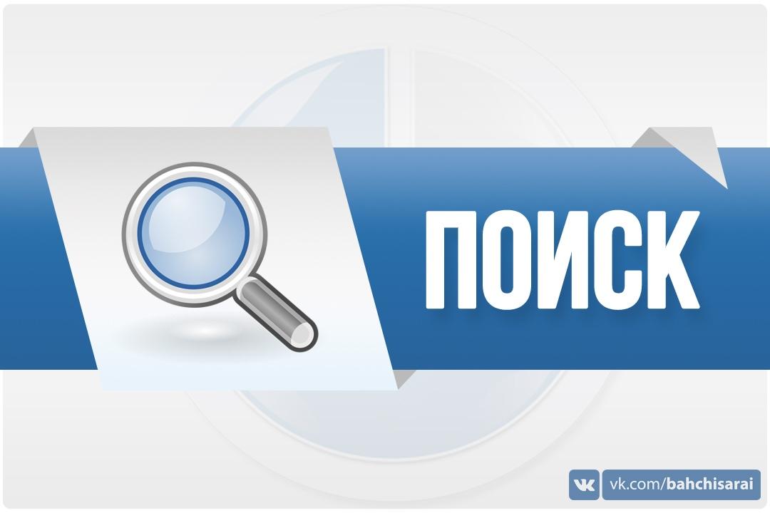 Найден паспорт на имя Пузырева Елизавета Сергеевна.