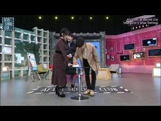 [181120] Stray Kids » Seung Min » IG (@.arirang_asc)