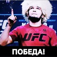 Юсупов Саид