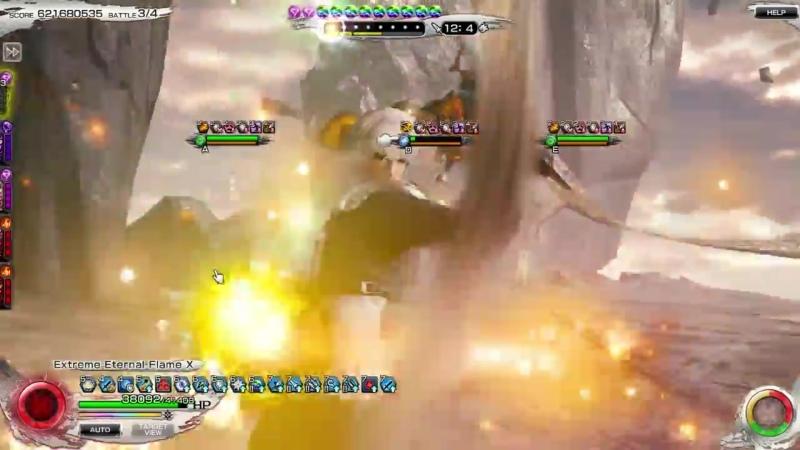 Mobius Final Fantasy GL EW 3 112 10 4 Balamb Mercenary Extreme Belias X