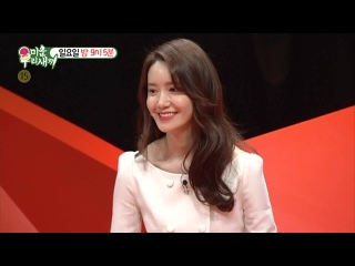 [CLIP] Yoona - My Little Old Boy Preview
