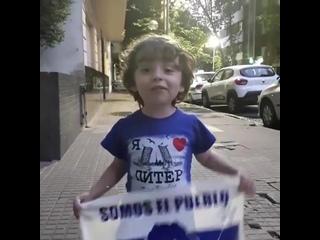 Из Instagram Марадона. Юный болельщик из Питера