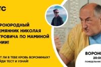 Никита Ерунков фото №2