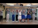 Танец Яблочко 9 мая