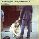 Личный фотоальбом Дани Григоренко