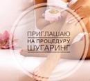 Фотоальбом Замиры Кафтаевой