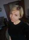 Елена Латыпова фотография #2