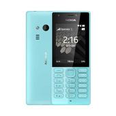 Nokia 216; Балабаново