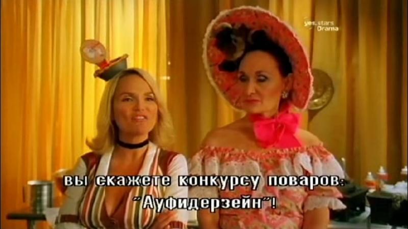 Pushing Daisies Мертвые до востребования Season 02 Episode 08 Русские субтитры