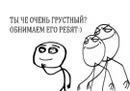Захаров Анатолий |  | 39