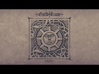 GjeldRune - Оберег (Official Live)