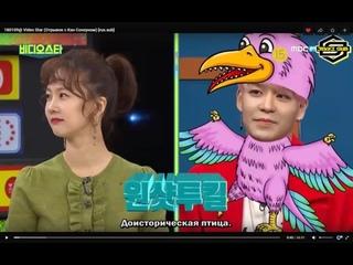 180109@ Video Star (Отрывок с Кан Сонхуном) []