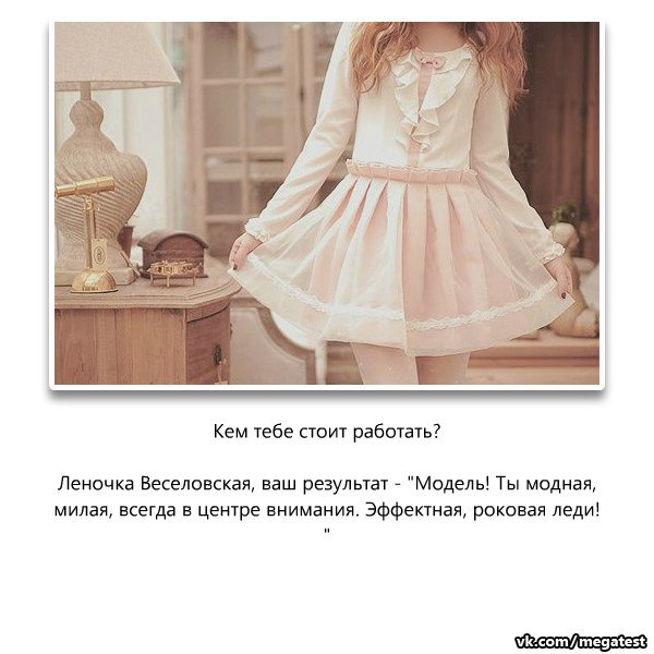 фото из альбома Леночки Веселовской №11