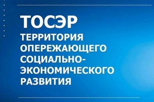 """Резидентам ТОСЭР """"Петровск"""" предоставят льготы по """"упрощёнке"""""""