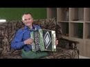 «Марий Эл ТВ» Гармонист-самоучка Геннадий Андреев сохраняет традиционные мелодии Арборской стороны