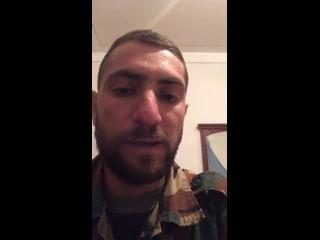 Обращение Армянского Героя