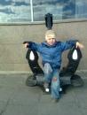 Персональный фотоальбом Юлии Лобанова (кузнецова)
