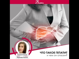 """Видео от Клиника """"Семейная"""" и центр хирургии"""