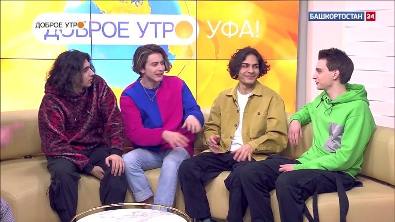 Завтра в программе «Доброе утро, Уфа!» уфимские блогеры расскажут, как стать популярным в TikTok