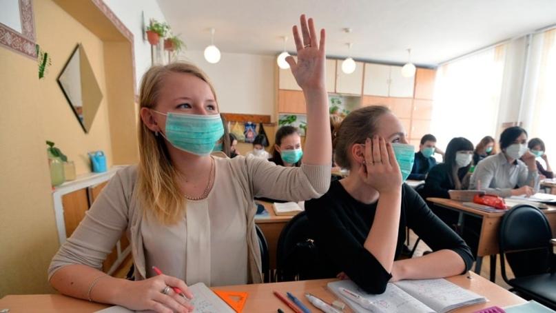 ⚡Российские школьники теперь будут учиться по новым правилам Роспотребнадзора. С 1 января: