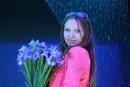 Фотоальбом Нади Пастуховой