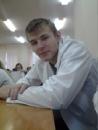 Фотоальбом Артёма Дерябина