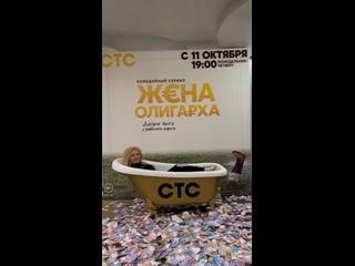 Видео от Валюшки Мешалкиной