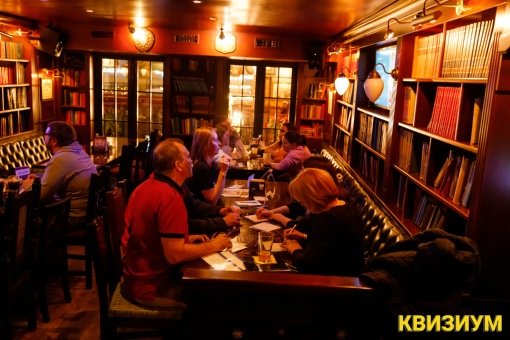 «10.01.21 (Lion's Head Pub)» фото номер 107