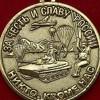 Штабс-Капитан Тихий