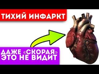 Запомни эти признаки! Первые ласточки сердечного приступа, которые мало кто видит, а зря