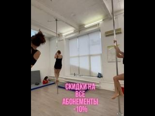 Школа Pole Dance Елены Марсо kullanıcısından video