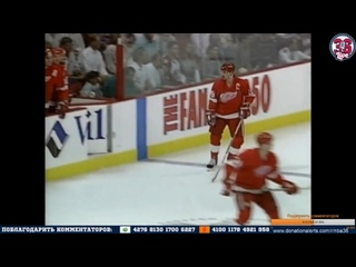 NHL 1996. Stanley Cup Playoff Conference Final G3. Detroit Red Wings-Colorado Avalanche. 36th Studio