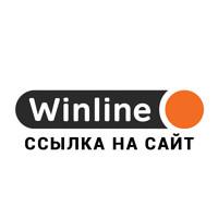 Рулетку winline букмекерская контора официальный сайт экспрессы футбол сегодняшний