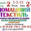 Субхониддин Халилов АНК31
