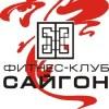 Фитнес-клуб САЙГОН, Ялта Приморский парк