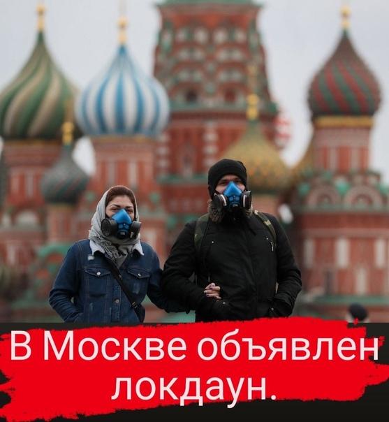 ▪️ ⚡️В Москве введут нерабочие дни с 28 октября по...