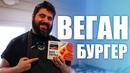 Гасанов Фарук | Санкт-Петербург | 11
